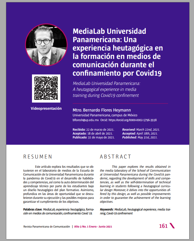 MediaLab Universidad Panamericana